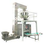 automatisierte Beutelverpackungsausrüstung