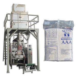 Vollautomatischer Granulat-Partikel-Nahrungsmittelreis-Verpackungsmaschine-Preis