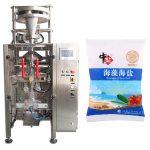 0,5 kg-2 kg Salzverpackungsmaschine